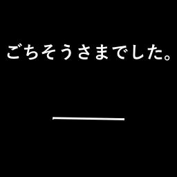 今日の仕事めし 3 The Drama ザ ドラマ ドキュメント求人サイト
