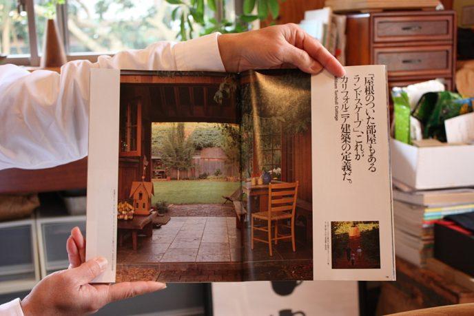 庭付きの茶を飲む場のイメージ
